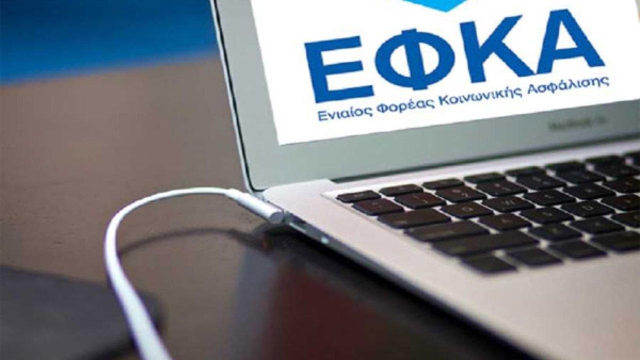 efka1 265130532 30 1280x720 1 - Ηλεκτρονικές συναλλαγές ασφαλισμένων του Ηλεκτρονικού Εθνικού Φορέα Κοινωνικής Ασφάλισης e-Ε.Φ.Κ.Α.