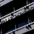 oikonomikon 140x140 - Αντίστροφη μέτρηση για αποζημίωση ειδικού σκοπού- ενοίκια- επιστρεπτέα ΙΙΙ