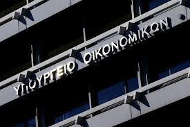 oikonomikon - Λογιστικό γραφείο | Φοροτεχνικά - Λογιστικά γραφεία Οικονομάκος